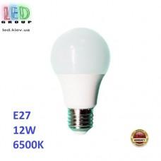 Светодиодная LED лампа 12W, E27, A60, 6500К - холодное свечение