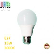 Светодиодная LED лампа 15W, E27, A60, 3000К - тёплое свечение