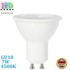 Светодиодная LED лампа 7W, GU10, MR16, 4500К – нейтральное свечение, алюминий + пластик, RА≥80