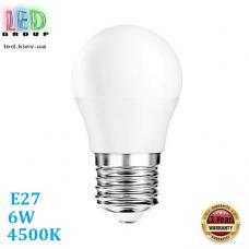 Светодиодная LED лампа, 6W, E27, G45, 4500К – нейтральное свечение, RА≥80