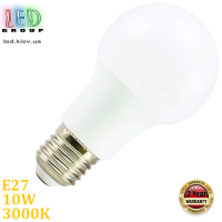 Светодиодная LED лампа, 10W, E27, A60, 3000К – тёплое свечение, Ra≥80. Гарантия - 2 года.