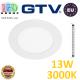Светодиодный светильник GTV, 13W (ЕМС +), 3000К, круглый, встраиваемый, ORIS. ЕВРОПА!!! Гарантия - 2 года!