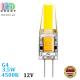 Светодиодная LED лампа, 3.5W, G4, 4500К – нейтральное свечение, 12V, Ra≥80