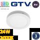 Светодиодный LED светильник GTV, 24W (ЕМС+), 3000К, круглый, накладной, IP20, ORIS. ЕВРОПА!!!