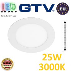 Светодиодный светильник GTV, 25W, 3000К, круглый, встраиваемый, ORIS. ЕВРОПА!!! Гарантия - 2 года!