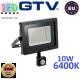 Светодиодный LED прожектор с датчиком движения, GTV, 10W, IP65, 6400K, iNEXT. ЕВРОПА!!! Гарантия – 2 года!