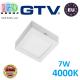 Светодиодный LED светильник GTV, 7W, 4000К, квадратный, накладной, IP20, MATIS. ЕВРОПА!!! Гарантия - 2 года!