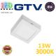 Светодиодный LED светильник GTV, 13W (ЕМС+), 3000К, квадратный, накладной, IP20, MATIS. ЕВРОПА!!! Гарантия - 2 года!