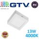 Светодиодный LED светильник GTV, 13W (ЕМС +), 4000К, квадратный, накладной, IP20, MATIS. ЕВРОПА!!! Гарантия - 2 года!