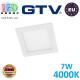 Светодиодный светильник GTV, 7W (ЕМС+), 4000К, квадратный, встраиваемый, MATIS. ЕВРОПА!!! Гарантия - 2 года!