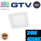 Светодиодный светильник GTV, 24W (EMC+), 4000К, квадратный, встраиваемый, MATIS. ЕВРОПА!!! Гарантия - 2 года!
