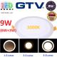 Светодиодный LED светильник GTV, 3 в 1, 9W (6W+3W) ЕМС +, 3000К, врезной, TWINS. ЕВРОПА!!! Гарантия - 2 года!