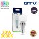 Светодиодная LED лампа GTV, 20W, E27, 3000К – тёплое свечение. ЕВРОПА!!! Гарантия - 2 года