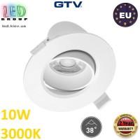 Светодиодный светильник GTV, 10W (EMC+), 3000К, круглый, встраиваемый, VOLARE. ЕВРОПА!!! Гарантия - 2 года