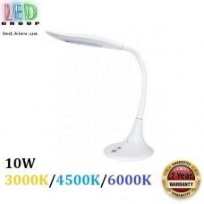 Настольная светодиодная лампа 10W, 3000K/4500K/6000K, диммируемая этапами, пластик, белая