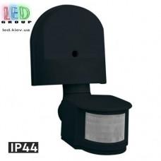 Датчик движения чёрный, 1000W, IP44, 12м, 180°