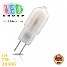 Светодиодная LED лампа 2W, G4, 3000K - тёплое свечение, PC, RА≥80