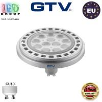 Светодиодная LED лампа GTV, 12W, AR111/ES111, 120°, 3000К – тёплое свечение, серый корпус. ЕВРОПА!!!