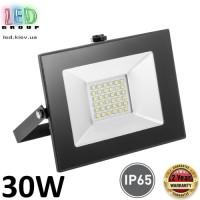 Светодиодный LED прожектор 30W, 2400Lm, 6500K. Гарантия - 2 года.