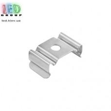 Клипса монтажная для гибкого алюминиевого профиля, металлическая