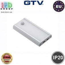 Аккумуляторный LED светильник беспроводной с датчиком движения для шкафов LED COMA PIR 1W (1-функциональный/2-функциональный), зарядка через USB пров 0,5м, IP20, 120º, 4000K, 40-50lm. Гарантия - 2 роки!