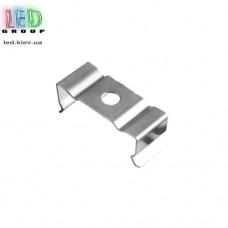 Клипса монтажная для алюминиевого профиля ЛП-7, металлическая.
