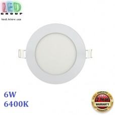 Светильник светодиодный 6W, 6400К, врезной, круглый, белый