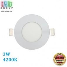 Светильник светодиодный 3W, 4200K, врезной, круглый, белый