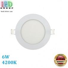 Светильник светодиодный 6W, 4200K, врезной, круглый, белый