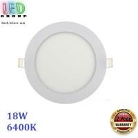 Светильник светодиодный 18W, 6400K, врезной, круглый, белый