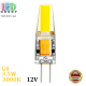 Светодиодная LED лампа, 3.5W, G4, 3000K  - тёплое свечение, 12V, Ra≥80