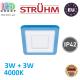 Потолочный светодиодный светильник, Strühm Poland, 3W + 3W, 4000K, врезной, алюминий + акриловое стекло, квадратный, белый, RA≥80, ALINA LED D. ЕВРОПА