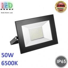 Светодиодный LED прожектор 50W, 4000Lm, 6500K. Гарантия - 2 года.