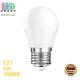 Светодиодная LED лампа 4W, E27, G45, 3000К – тёплое свечение, алюпласт, RА≥80