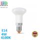 Светодиодная LED лампа 4W, E14, R39, 4100K - нейтральное свечение, алюпласт, RA≥90