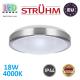 Потолочный светодиодный светильник, Strühm Poland, IP44, 18W, 4000K, накладной, сталь + пластмасса, круглый, серебряный, RA>80, ALEX LED C. ЕВРОПА!