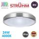 Потолочный светодиодный светильник, Strühm Poland, IP44, 24W, 4000K, накладной, сталь + пластик, круглый, серебряный, RA≥80, ALEX LED C. ЕВРОПА