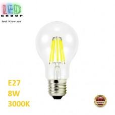Светодиодная LED лампа 8W, E27, A60, 3000K - тёплое свечение, FILAMENT, Ra≥80