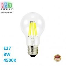 Светодиодная LED лампа 8W, E27, A60, 4500K - нейтральное свечение, FILAMENT, Ra≥80