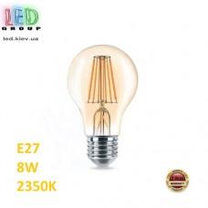 Светодиодная LED лампа 8W, E27, A60, 2350K - тёплое свечение, FILAMENT, amber, Ra≥80