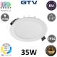 Светодиодный светильник GTV, AREZZO, 35W (EMC+), 3000K/4000K/6500K, круглый, врезной, белый. ЕВРОПА!!! Гарантия - 4 года
