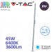 Светодиодная LED панель, V-TAC, 45W, 6400K, 3600Lm, RA≥80. ЕВРОПА!!! Гарантия - 2 года