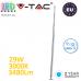 Светодиодная LED панель, V-TAC, 29W, 3000K, 3480Lm, RA≥80. ЕВРОПА!!! Гарантия - 2 года