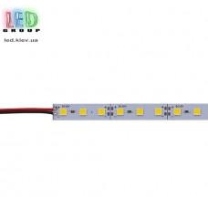 Светодиодная алюминиевая линейка 12V, 5054, 72 led/m, 15W, IP20, 4500K - белый нейтральный. Гарантия - 12 месяцев