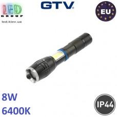 Фонарик светодиодный GTV 8W, 3xAAA 1.5V (без батареек), IP44, алюминий, три режима + стробоскоп, функции SOS и ZOOM, дальность свечения до 500 м. ЕВРОПА!