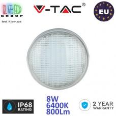 Светодиодный LED светильник для бассейна V-TAC, 8W, 6400K, IP68, PAR56. ЕВРОПА!!! Гарантия - 2 года