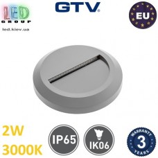 Светодиодный светильник лестничный GTV, 2W, 3000K, IP65, круглый, SILVER OD. ЕВРОПА! Гарантия - 3 года!!!