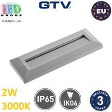 Светодиодный светильник лестничный GTV, 2W, 3000K, IP65, прямоугольный, SILVER PA. ЕВРОПА! Гарантия - 3 года!!!