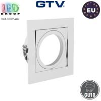Потолочный светильник/корпус, GTV, встраиваемый, регулируемый, сталь, квадратный, белый, VILA. ЕВРОПА!