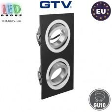 Светильник/корпус GTV, потолочный, встраиваемый, регулируемый, алюминий, квадратный, чёрный, двойной, MORENA. Европа!